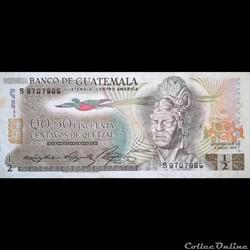GUATEMALA - P 58 C (01)  - 0,50 CENTAVOS DE QUETZAL - 1978