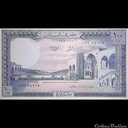 LIBAN - P 66 C - 100 LIVRES - 1985