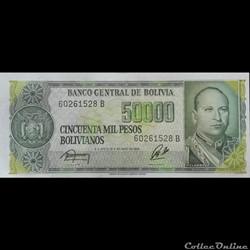 BOLIVIE - P 170 A (2) - 50.000 PESOS BOLIVIANOS - 1984