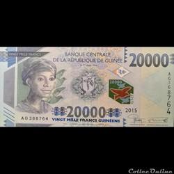 GUINEE - P 50 - 20000 FRANCS - 2015