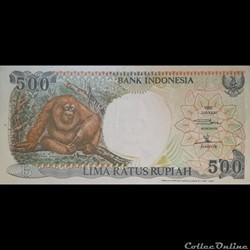 INDONESIE - P 128 F - 500 RUPIAH - 1997