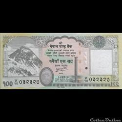 NEPAL - P 73 - 100 RUPEES - 2012