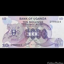 OUGANDA - P 16 - 10 SHILLINGS - 1982