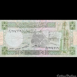 SYRIE - P 100 E - 5 POUNDS - 1991