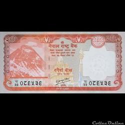 NEPAL - P 71 - 20 RUPEES - 2012