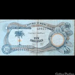 BIAFRA - P 04 - 10 Shillings - 1968
