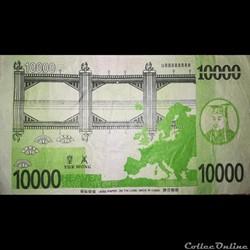 CHINE - BILLET FUNERAIRE - 10000 WONG