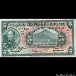 BOLIVIE - P 120 A (7-2) - 5 BOLIVIANOS -...