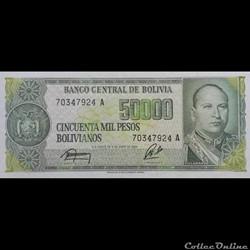 BOLIVIE - P 170 A (1) - 50.000 PESOS BOLIVIANOS - 1984