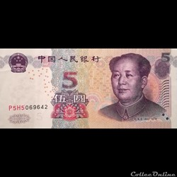 CHINE - P 903 - 5 YUAN - 2005