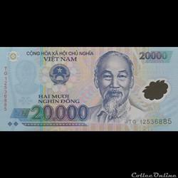 VIÊT NAM - P 120 E - 20.000 DÔNG - 2012