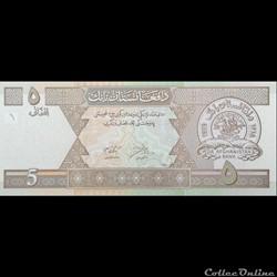 AFGHANISTAN - P 66 - 5 AFGHANIS - 2002