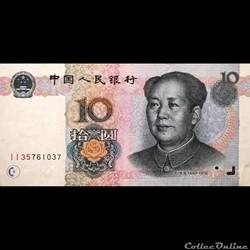 CHINE - P 898 - 10 YUAN - 1999