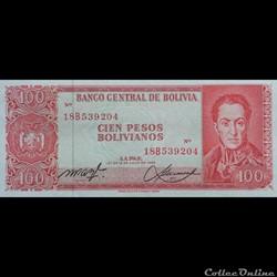 BOLIVIE - P 164 A (2) - 100 PESOS BOLIVI...