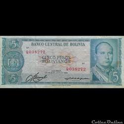 BOLIVIE - P 153 A (8) - 5 PESOS BOLIVIAN...