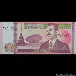 IRAK - P 89 (3) - 10.000 DINARS - 2002