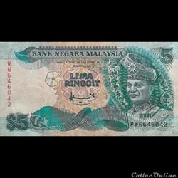 MALAISIE - P 35A - 5 RINGGIT - 1998