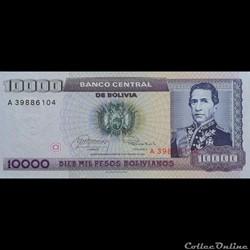 BOLIVIE - P 169 A - 10.000 PESOS BOLIVIA...
