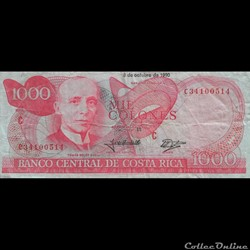 COSTA RICA - P 259 A (02) - 1000 COLONES...