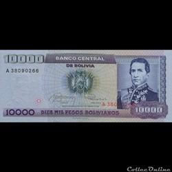 BOLIVIE - P 195 - 1 CENTAVO BOLIVIANO - ...
