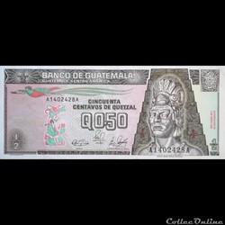 GUATEMALA - P 65 (08)  - 0,50 CENTAVOS DE QUETZAL - 1989