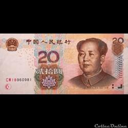 CHINE - P 905 - 20 YUAN - 2005