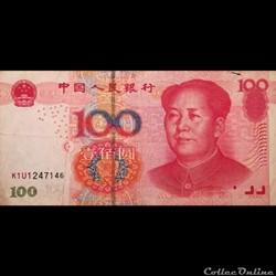 CHINE - P 907 - 100 YUAN - 2005