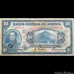 BOLIVIE - P 121 A (8) - 10 BOLIVIANOS - ...