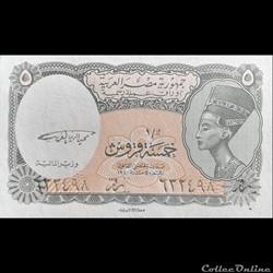 EGYPTE - P 185 - 5 PIASTRES -  1997