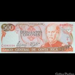 COSTA RICA - P 255 (02) - 500 COLONES - ...