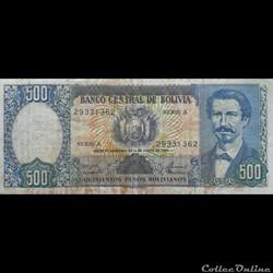 BOLIVIE - P 165 A (2) - 500 PESOS BOLIVI...