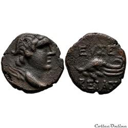 Eusebia-Césarée, Cappadoce / Eros § Aile...