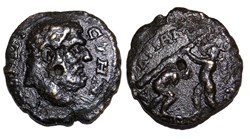 Pseudo-autonome / Hadrianopolis en Thrac...