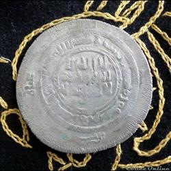 Les SAMANIDES - Nuh II ibn Mansur