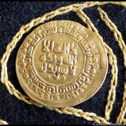 Les SAMANIDES - Nuh I Ibn Nasr