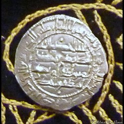 Al-HAKAM Ier - OMEYYADES