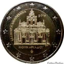 Grèce - 2016 : 150e anniversaire de l'in...