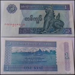 1 Kyat Shinzé MYANMAR (ex-Birmanie)