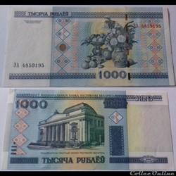 1000 Rublei 2000