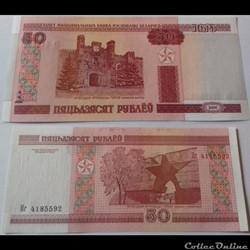 Billets étrangers