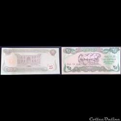 25 Dinars 1990 Irak