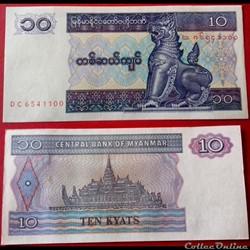 Birmanie, 10 Kyats, type 1991-1998