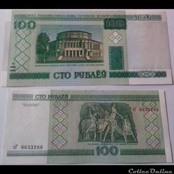 100 Rublei 2000