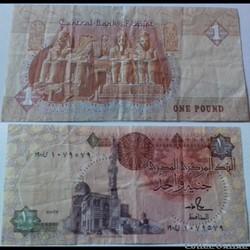 1 pound 1987 Egypte