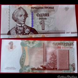 1 Rouble de Transnistrie