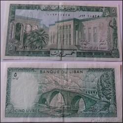5 livres 1986 Liban