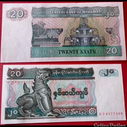 Myanmar, 20 Kyats type 1991-98 ND