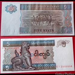 5 KYATS MYANMAR