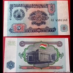 Tadjikistan 5 Roubles 1994 - Parlement