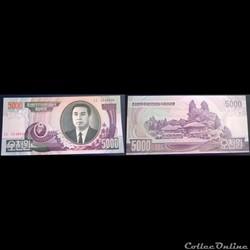 5000 Won 2006 Corée du nord